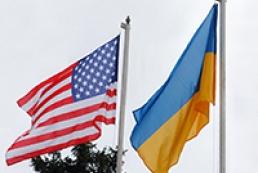 Посольство США в Україні скорочує свою діяльність