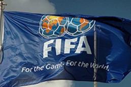 ФІФА призупинила санкції щодо України
