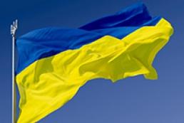 Стартовал грантовый конкурс «Интеллектуальный капитал Украины»