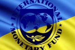 Місія МВФ відвідає Україну 17-29 жовтня