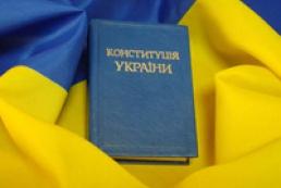 На Банковой надеются, что Рада поддержит законопроект о независимости судей
