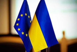 Украина будет адаптировать регламенты к соглашению с ЕС два-три года