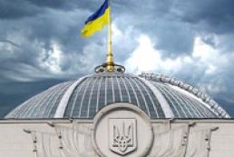 Рада определилась с повесткой дня пленарной недели