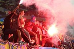 Поведінку львівських уболівальників вивчить ГПУ