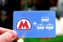 Єдиний електронний квиток у Києві впровадять з нового року