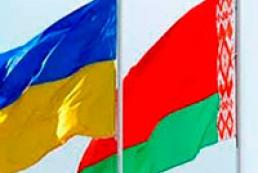 Украина и Беларусь подписали Дорожную карту развития промышленной кооперации