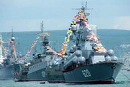 МИД призвал Черноморский флот РФ придерживаться украинских законов
