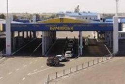 СБУ встановила особу підривника на українсько-російському кордоні
