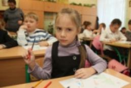 Наркотики и алкоголь хотят сделать темой уроков в школах