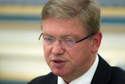 ЕС может принять решение о подписании Ассоциации с Украиной 18 ноября