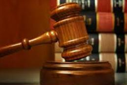 Венеціанська комісія дала оцінку законопроекту про прокуратуру
