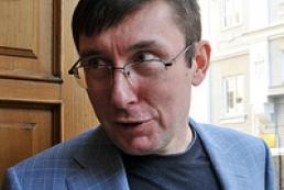 Двое граждан пытаются отменить указ Януковича о помиловании Луценко