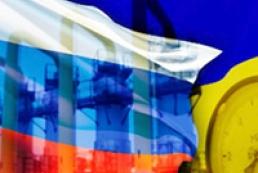 Росія наполягає на виконанні чинного газового контракту з Україною