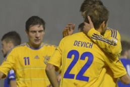 Украина заняла второе место в отборе на ЧМ по футболу