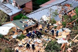 ВВС: Жертвами тайфуна в Японии стали 13 человек