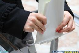 В Україні почалася виборча кампанія з проведення виборів у проблемних округах