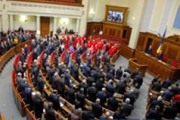 Аппарат Рады: Зарплату депутатам выдают исправно