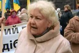 Пенсионерам за участие в пикете под Минздравом платили по 30 гривен