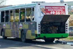 В России при взрыве в автобусе погибли шесть человек