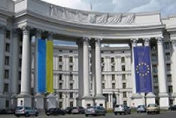 МЗС розкритикувало канал «Росія» за сюжети про Україну