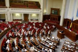 Нардепы не утвердили повестку дня заседаний Рады на эту неделю
