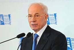 Азаров: Украина получит значительные выгоды от ЗСТ с ЕС