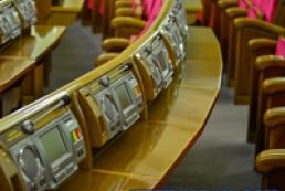 Рада розгляне законопроекти щодо Тимошенко на наступному пленарному тижні