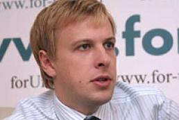 Хомутынник готов доказать, что поправки в Налоговый кодекс внес Бриченко