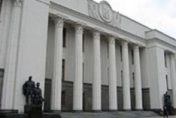 На комитете оппозиция поддержала правки, мешающие Кличко идти в президенты