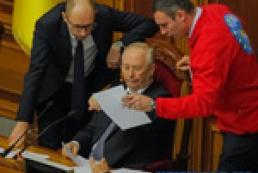 ЛЯПота за тиждень: Патріот Азарова, горе-політики Чечетова, рагулі Добкіна