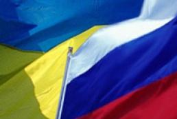 МИД: Украина не нарушала договора о дружбе с Россией