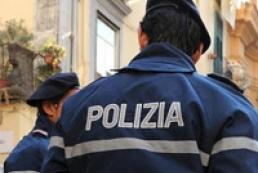В Италии за похищение детей арестована украинская призерка Олимпиады