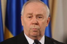 Рыбак: Скорейшее подписание Ассоциации отвечает общим интересам Украины и ЕС