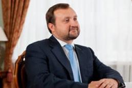 Арбузов обсудил с Паеттом вопросы двустороннего сотрудничества