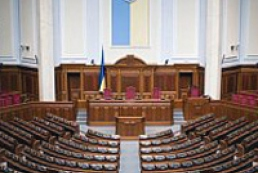 На комитете, который должен рассмотреть законопроекты по вопросу Тимошенко, нет кворума