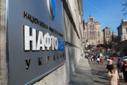 «Нафтогаз» начал погашать долг перед «Газпромом»