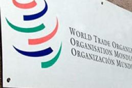 Україна ініціювала розгляд у СОТ щодо постачання кондитерки у РФ