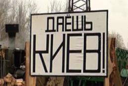 Київ відзначає 70-річчя визволення від фашистських загарбників
