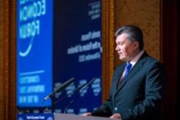 Президент: Україна стане «євразійським плечем» для Євросоюзу