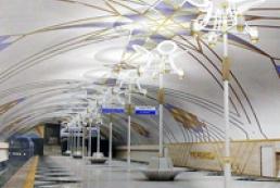В Киеве открыли станцию метро «Теремки»