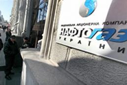 «Нафтогаз» и польская PGNIG приостановили действие контракта