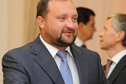 Арбузов: Природный потенциал Украины делает ее интересной для инвесторов