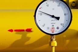 Украина вчетверо сократила закупку российского газа