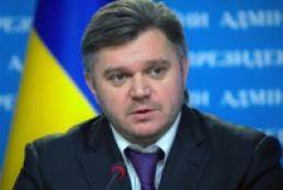Ставицький: Україна виплатила 20% боргу «Газпрому»