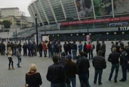 За билетами на матч Украина-Франция выстроились длинные очереди