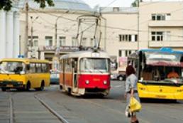 КГГА предлагает повысить стоимость проезда в транспорте до трех гривен