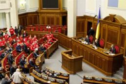 До порядку денного ВР на 19 листопада вже внесли єврозакони