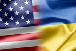 США закликають Україну зробити правильний історичний вибір