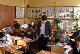 В Управлении образования опровергли информацию о рейдерском захвате школы №135