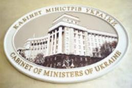 Кабмін розірвав договір з «Лукойлом» щодо видобутку нафти і газу у Чорному морі